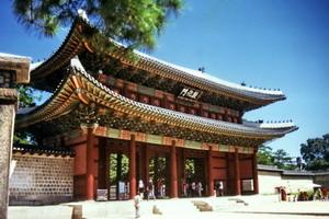 Corée - Agence de voyages Asia