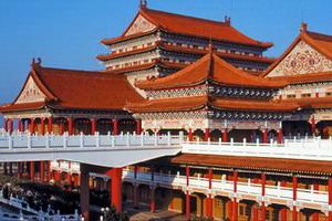 Taïwan - Agence de voyages Asia