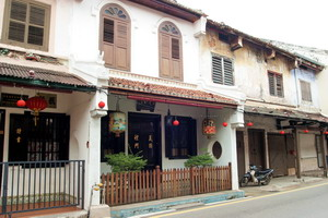 La Maison de l'Escargot Malaisie - Asia